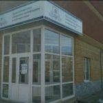 Уральский институт повышения квалификации и переподготовки: отзывы и адрес
