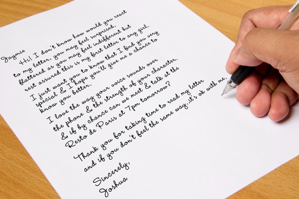 Аккуратное письмо
