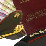 Пенсии военнослужащим по инвалидности: размер пенсий, порядок начисления и выплаты, условия назначен...