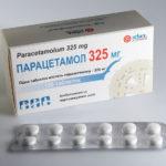 Суточная доза Парацетамола для детей и взрослых. Форма выпуска и инструкция по применению