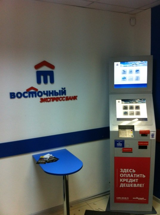 банкомат банка восточный