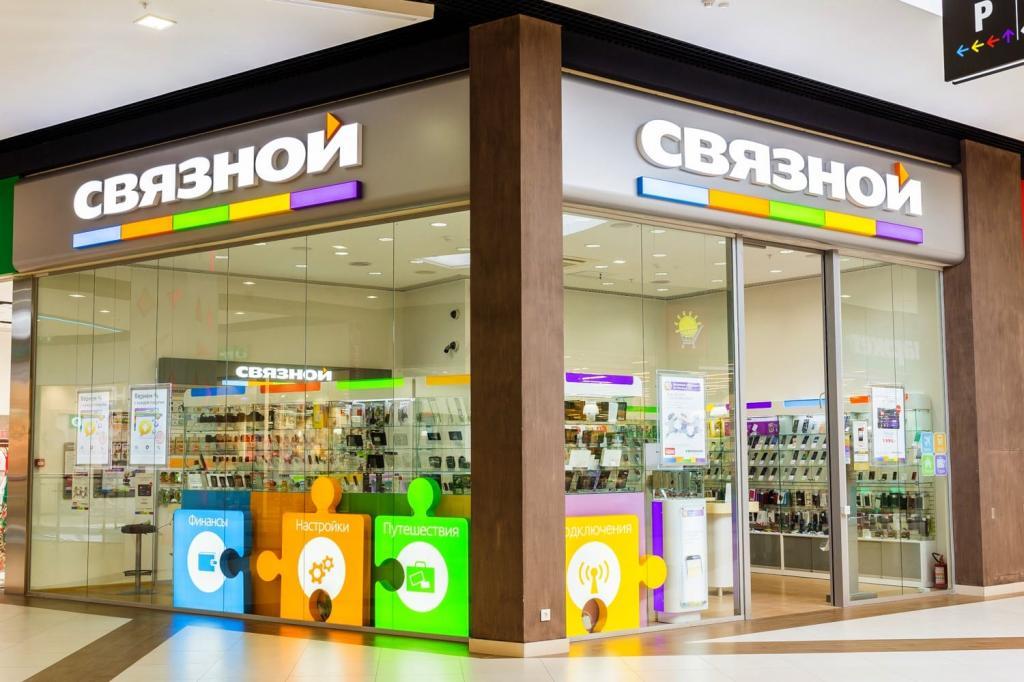 магазин связной