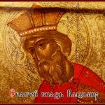 Языческая реформа Владимира в 980 году — особенности, история и интересные факты