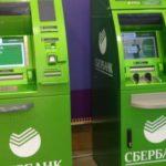 Как получить реквизиты карты Сбербанка в банкомате: пошаговая инструкция, советы и рекомендации