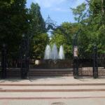 Парк «Сказка» в Ростове-на-Дону. Занятия по интересам