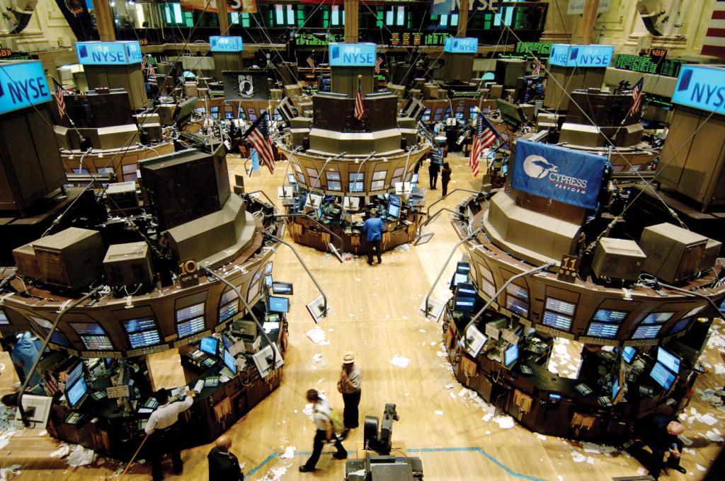 Торговля биржевыми товарами