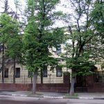 Посольство Кубы в Москве. История отношений