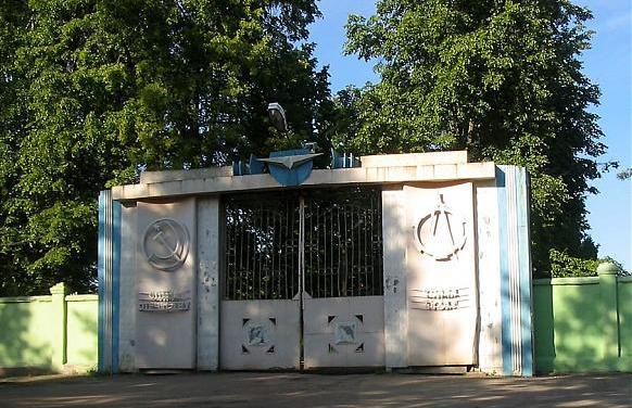 Въездные ворота в АОМЗ