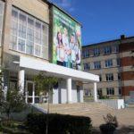 Ставропольский региональный многопрофильный колледж: адрес, факультеты, условия поступления и педсос...