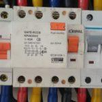 Дифференциальный автомат: как подключить, устройство, применение, советы электриков