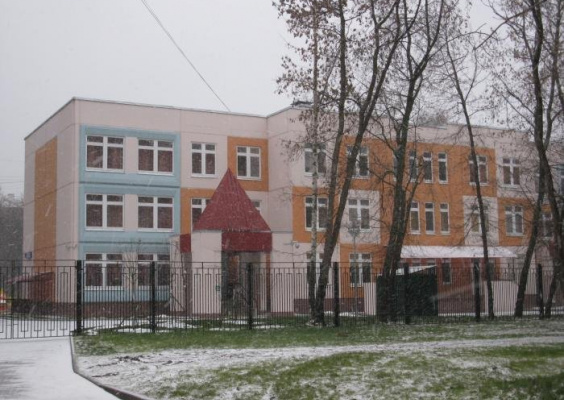 Дошкольное отделение