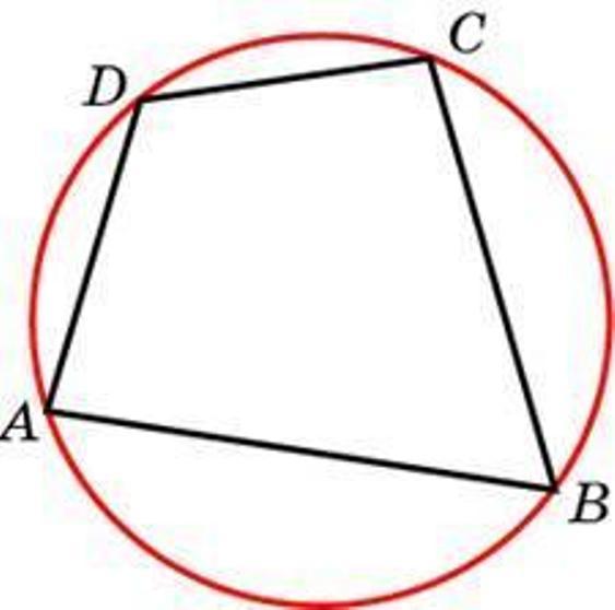 в окружность вписан четырехугольник abcd