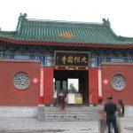 Китайская крыша: название, конструкция и фото