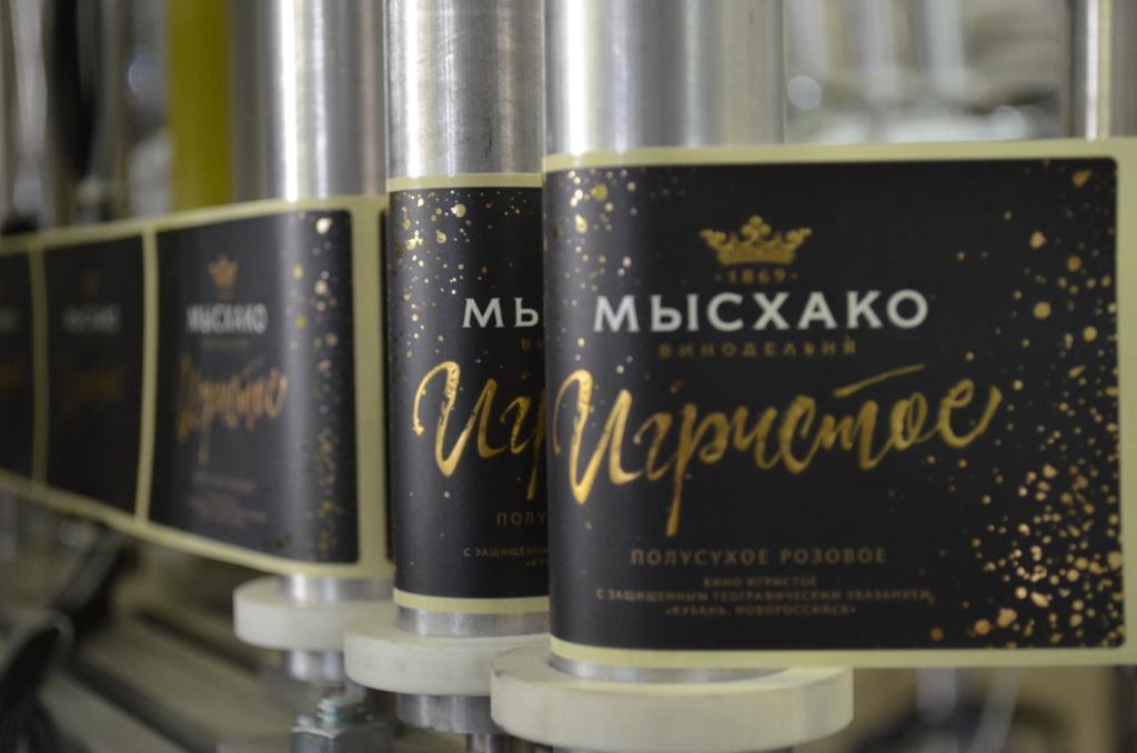 """Игристые вина """"Мысхако"""""""