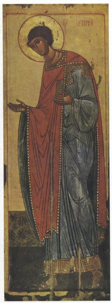 икона деисусного чина