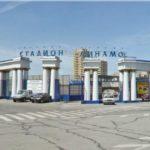 Стадион Динамо в Волгограде. Адрес и услуги комплекса