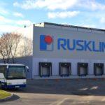 Торгово-производственный холдинг Русклимат: отзывы. Производитель и дистрибьютор климатического об...