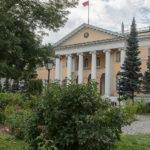 Посольство Армении в Москве. История и современность