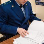 Прокурорский надзор за исполнением законов судебными приставами: понятие, организация надзора, цели ...