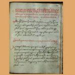 Литовские статуты: даты и история изданий, регламент, хронология принятия статутов