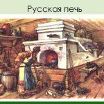 Как мыться в русской печи: описание обычая, исторические факты