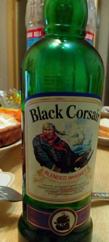 Виски Блек Корсар