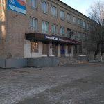 Обучение в Саратовском политехническом колледже