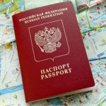 Правила подачи заявления на выдачу загранпаспорта на 5 лет. Все о выдаче заграничного паспорта старо...