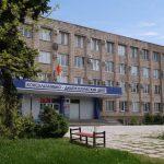 Диагностический центр Таганрога на Дзержинского: услуги, запись на прием
