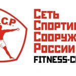 Фитнес СССР: отзывы сотрудников и посетителей, адреса клубов