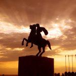 Искандер Зулькарнайн: биография, свершения, интересные факты