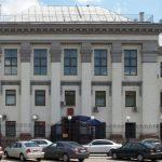 Посольство России в Украине. История отношений