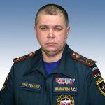 Мамонтов Александр Сергеевич: биография, личная жизнь и фото