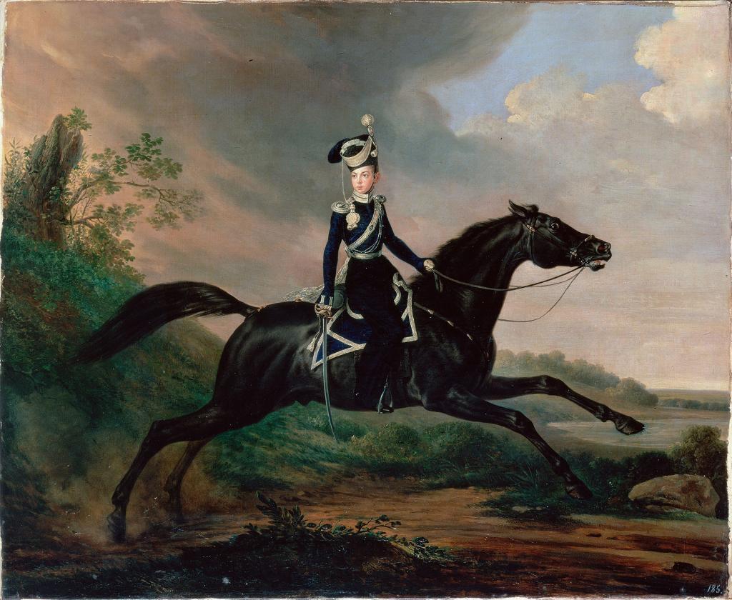 Юный Александр 2