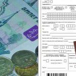 Максимальная сумма налогового вычета. Виды налоговых вычетов и как их получить