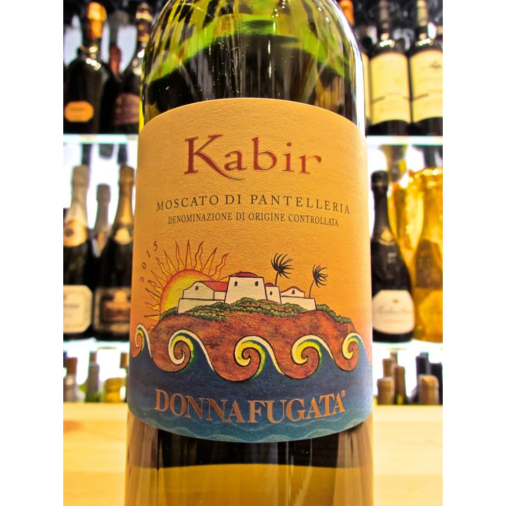 Десертное вино Сицилии