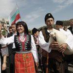 Болгарский национальный костюм: особенности мужской и женской одежды