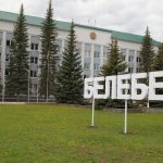 Лучшие гостиницы Белебея: описание и отзывы