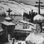 Иркутский острог: история постройки, основатель, фото