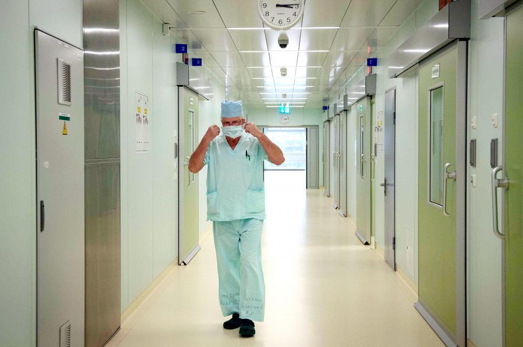 Вишневский институт хирургии