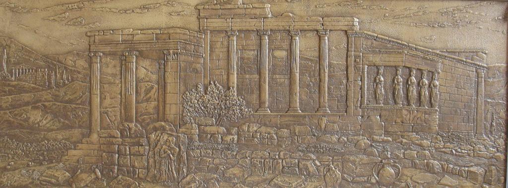нравственно-эстетические ценности древностей
