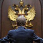 Конституционная реформа в России