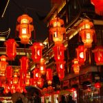 Праздник фонарей в Китае: история, традиции, дата, отзывы туристов с фото