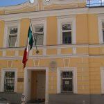 Посольство Мексики в Москве: краткая история отношений, адрес и график работы