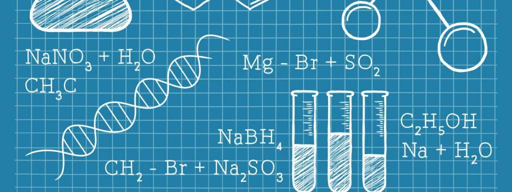 Химия предмет