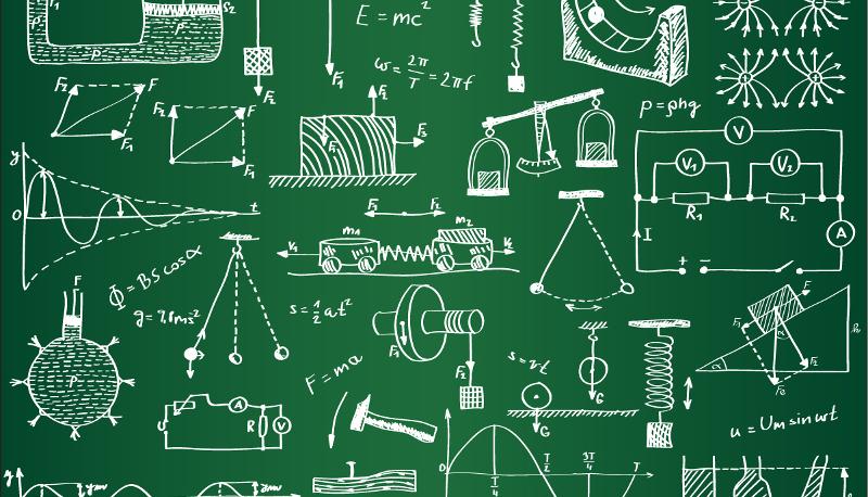 Физика предмет