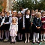 Какие предметы в 7 классе в Беларуси?
