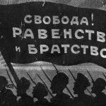 Особенности гражданской войны в Казахстане