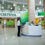 Режим работы и адреса Сбербанка в Нижнем Новгороде