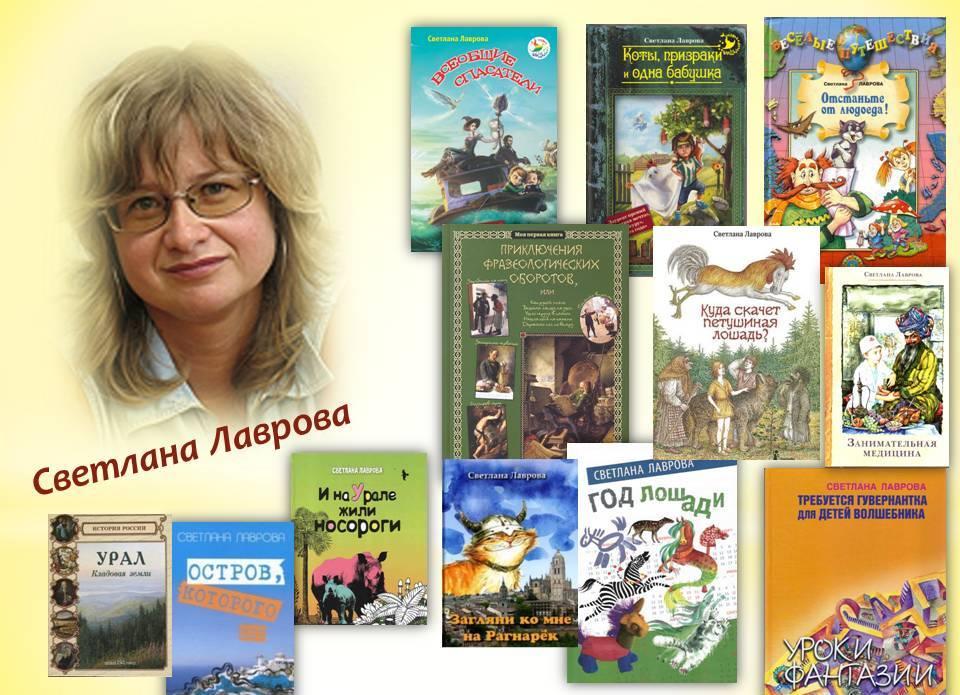 книги лавровой